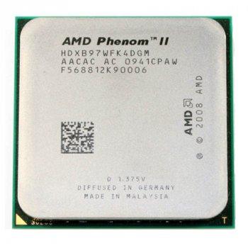 Процесор AMD Phenom II X4 B97 3,2 GHz AM3 Б/У