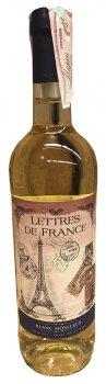 Вино Maison Bouey Lettres De France Blanc Moelleux 0.75 л белое полусладкое 11% (3295890122780)