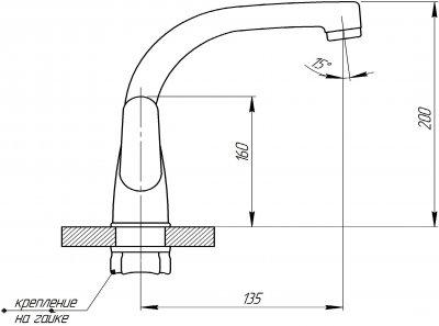 Змішувач кухонний GF (CRM)/S-01-007F