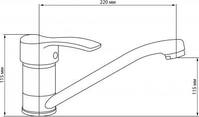 Змішувач кухонний GF (CRM)/S-03-002