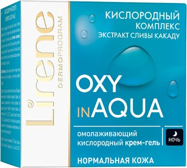 Ночной увлажняющий крем для лица Lirene для всех типов кожи Oxy In Aqua 50 мл (5900717073623)