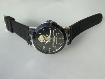 Мужские наручные часы Национальная Гвардия Украины, НГУ, именные часы, часы подарок военному