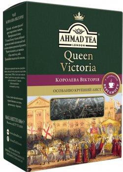 Чай черный крупнолистовой Ahmad Tea Чай Королева Виктория 100 г (0054881016674)