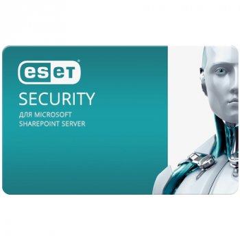 ESET Security для Microsoft SharePoint Server (Per Server). Первоначальное приобретение на 1 год (гос.структуры, не прибыльные организации и учебные заведения)