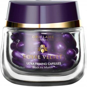Интенсивно подтягивающие капсулы для лица Oriflame Royal Velvet 28 шт (24547) (ROZ6400105424)