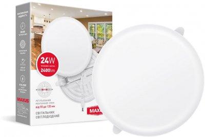 Світлодіодний світильник MAXUS SP Adjustable 24 W 4100 K Circle (1-MSP-2441-CA)