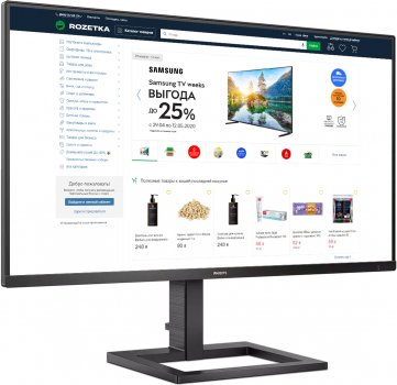 "Монітор 28"" Philips E Line 288E2UAE/00"