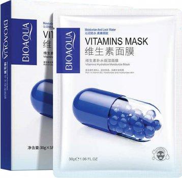 Набор масок Bioaqua Vitamins Hydration Moisturize Mask 3 шт х 30 г (2000000244969)