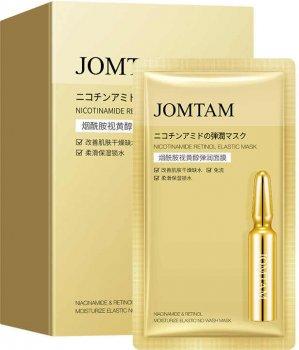 Набор масок Bioaqua Jomtam Niacinamide and Retinol Moisturize Elastic No Wash Mask с подтягивающим эффектом 30 шт х 2 г (2000000245386)