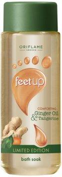Средство для распаривания кожи стоп Oriflame Feet Up с имбирем и мандарином 150 мл (35837) (ROZ6400105447)
