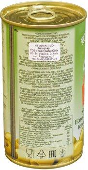 Оливки Coopoliva без косточек Зеленые 370 мл (8410522000914)