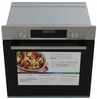 Духовой шкаф электрический BOSCH HBG517ES1R