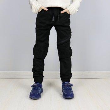Джоггеры для мальчика Grace (81603чер) Размер Черный