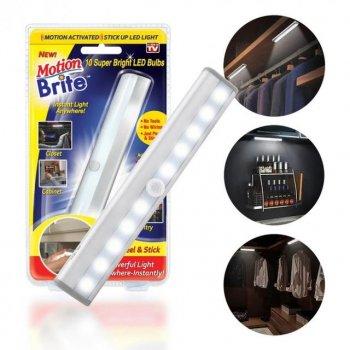 Світильник бездротовий з датчиком руху Motion Brite пластиковий на батарейках Білий