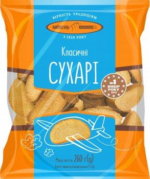 Упаковка сухарей Київхліб Классические 10 пачек по 260 г (4820136406653)