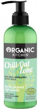 Молочко для тела Organic Kitchen Chill-Out Zone 260 мл (4743318183329)