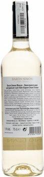 Вино Baron Simon Бланко белое сухое 0.75 л 11% (8410261703039)