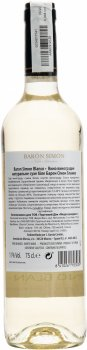 Вино Baron Simon Бланко біле сухе 0.75 л 11% (8410261703039)