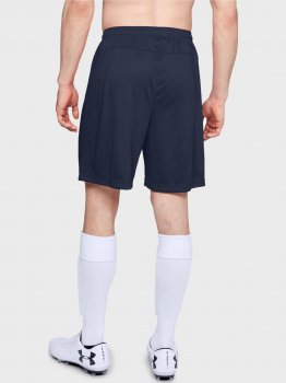 Шорты Under Armour Golazo 2.0 Short 1305830-410 Синие