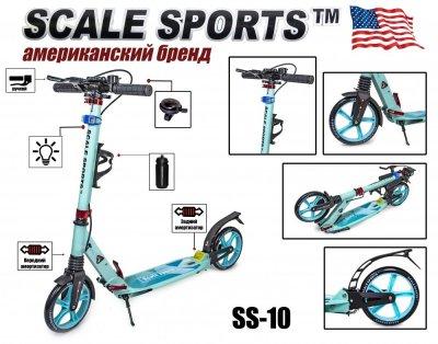 Двоколісний Самокат Scale Sports SS-10 Тіффані Ручне гальмо Led-Ліхтарик США