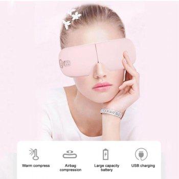 Массажер для глаз Smart Massager EYE со звукотерапией розовый