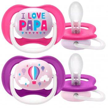 Пустышка ортодонтическая Philips Avent Ultra Air I love... для девочек 6-18 месяцев (8710103949299)