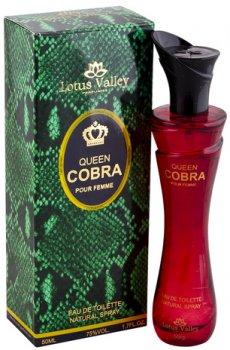 Туалетная вода для женщин Lotus Valley Queen Cobra 50 мл (MM35528) (6291104321403)