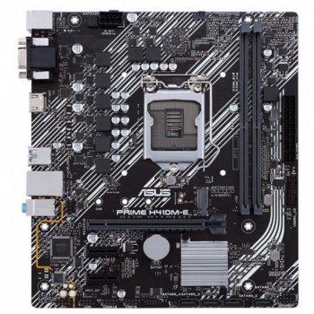 Материнська плата Asus Prime H410M-E (s1200, Intel H410, PCI-Ex16)