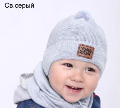 Шапка детская Arctic ОГ 44-46 демисезонная для мальчика 6-12 месяцев 006-YUM светло-серый