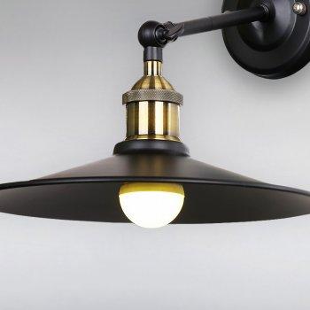Бра настінне Light House LS-15714-1 BK чорне