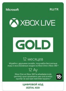 Підписка Xbox Live Gold Золотий Статус на 12 місяців (Всі Країни)