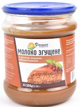Упаковка сгущенки Домашні продукти карамелизированное 500 г х 12 шт (10003125)