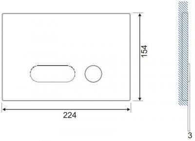 Панель смыва CERSANIT Intera S97-022 белое стекло