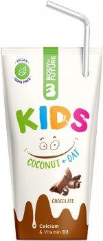 Упаковка кокосово-овсяного растительного молока Body and Future Kids со вкусом шоколада 200 мл х 10 шт (8588007442501)