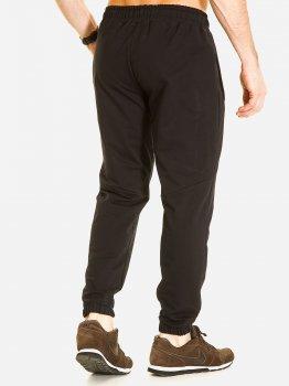 Спортивные штаны Demma 910 Темно-синие