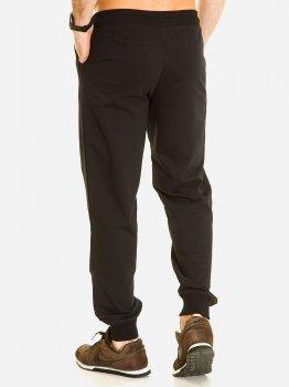 Спортивні штани Demma 802 Темно-сині