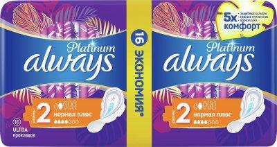 Гигиенические прокладки Always Ultra Platinum Collection Normal Plus 16 шт (8001090430588)