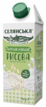 Упаковка каши молочной жидкой Селянська Рисовая ультрапастеризованная 2.5% жира 750 г х 18 шт (4820003489574)