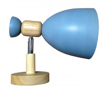 Світильник настінний бра синій CECILIO STYLE 60В Е27 IP20) LUMANO