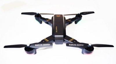 Квадрокоптер D5HW c WiFi камерой (01908)