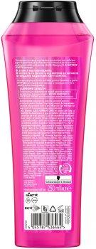 Защитный шампунь GLISS Supreme Length для длинных волос, склонных к повреждениям и жирности 250 мл (4045787436464)