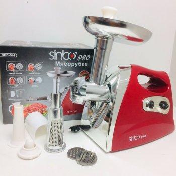 Электрическая мясорубка Sinbo SHB-S09 насадка для сока 2500W Красная