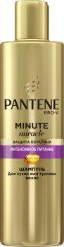 Шампунь Pantene Minute Miracle Інтенсивне живлення 270 мл (8001841506500)