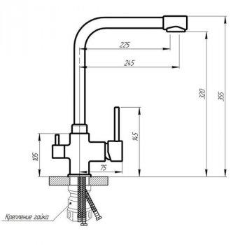 Кран кухонний на дві води IMPERIAL сатин 307 нержавіюча сталь 8201-307-1