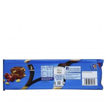 Шоколад Studentska Вишня Молочный с арахисом вишней и желе 280 г (55669)