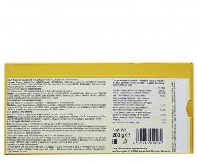 Шоколад Karina Feine Weisse Crips Білий з лісовим горіхом та хрусткими кульками 200 г (55451)