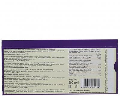 Шоколад Karina Trauben Nuss Молочний з фундуком та родзинками 200 г (52553)