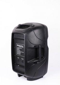 Пасивна акустична система Ibiza XTK12