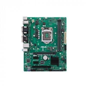 Материнська плата Asus Prime H310M-C R2.0 Socket 1151