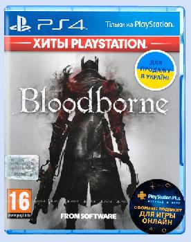 Игра Bloodborne Русские Субтитры Sony PlayStation 4 Б/У